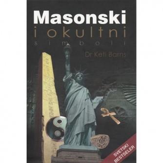 Dr. Keti Barns: Masonski i okultni simboli